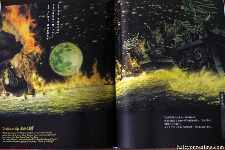 Kimiya Masago - Romance Of The Three Kingdoms Art Book