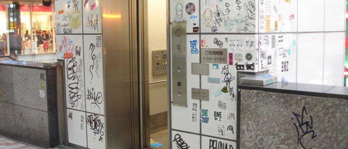 WordCamp Elevator Pitches
