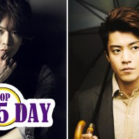 Top 5 New Japanese Dramas 2015