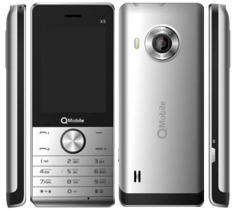 QMobile X5 Price in Pakistan - Full Specifications & Reviews