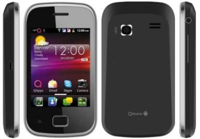 QMobile A200 Price in Pakistan - Full Specifications & Reviews