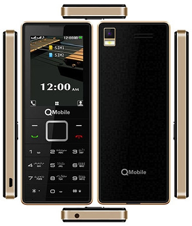 QMobile M80 Price in Pakistan - Full Specifications & Reviews