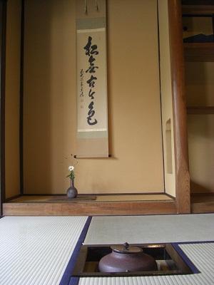 """鬼北の古民家1再生後の茶室の画像""""old-kihoku1-3"""""""