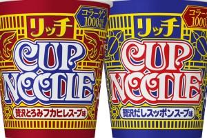 cupnoodle-rich