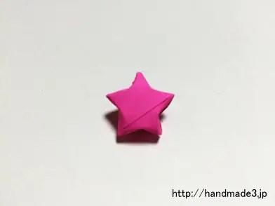 折り紙でラッキースターを折った