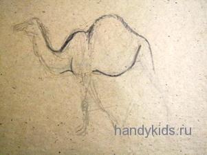 Рисуем верблюда