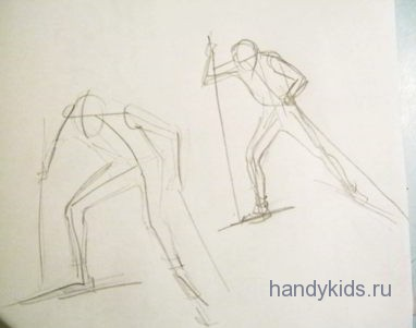 Поэтапно нарисуем лыжников