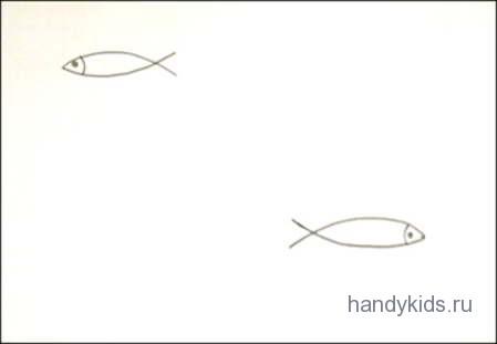 Раскраска с дорисовыванием Рыбки