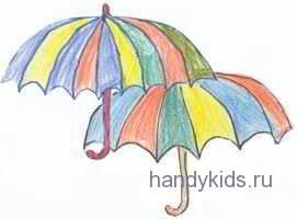 Раскраска зонт