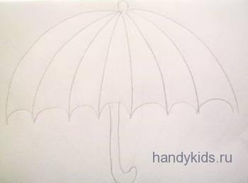 Обводилка зонт