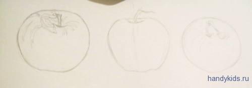 Нарисуем яблоки
