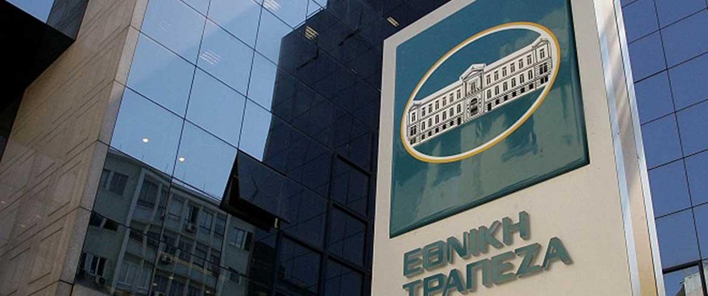 Διαμερίσματα - οικόπεδο στα Χανιά βγάζει στο «σφυρί» η Εθνική Τράπεζα