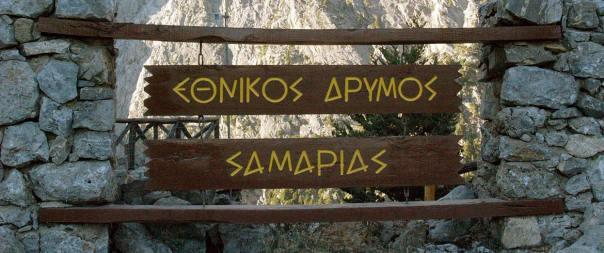 FARAGGI-SAMARIAS
