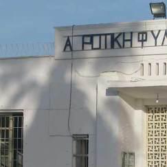 fylakh-agias