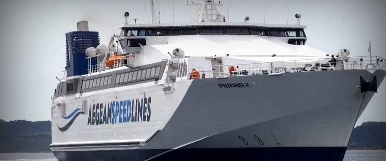 Δύο ναυτιλιακές εταιρείες «έσπασαν» την απεργία της ΠΝΟ, κανονικά τα δρομολόγια!