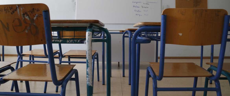 Περιστατικά σε σχολεία των Χανίων που δείχνουν ότι κάτι δεν πάει καθόλου καλά...
