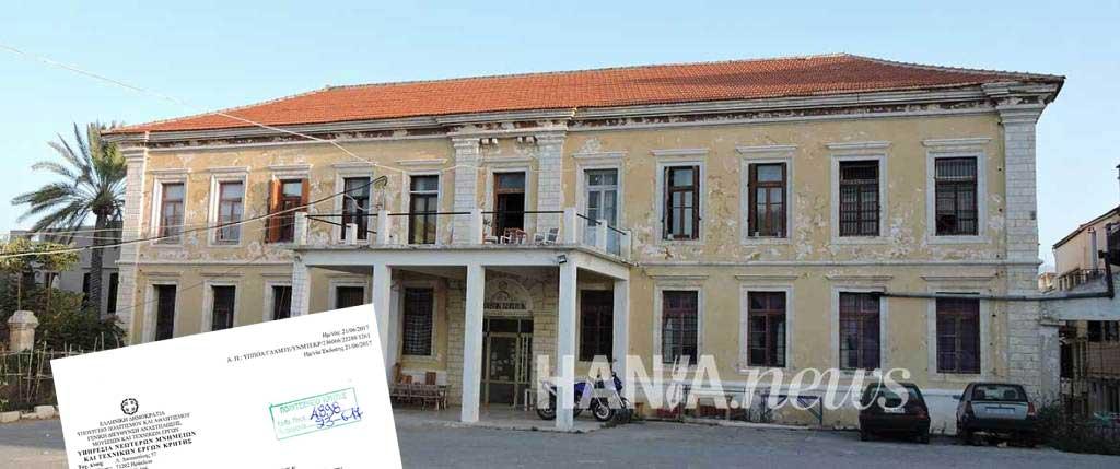 Το Υπουργείο Πολιτισμού διερευνά... τώρα αν το κτίριο της 5ης Μεραρχίας είναι μνημείο!