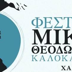 mikhs