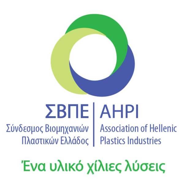 logo-AHPI