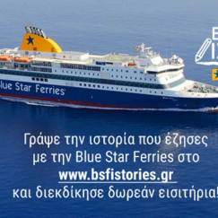 BLUESTARFERRIES