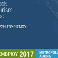 Greek-Tourism-Expo-'17