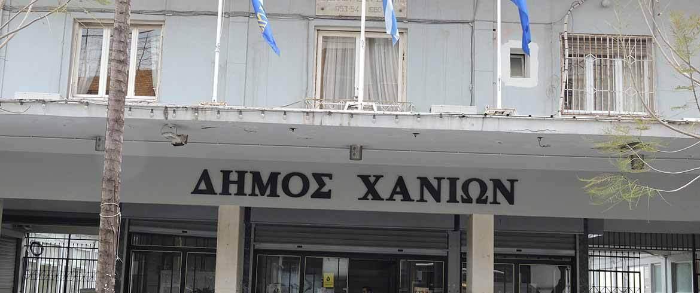 Νέος αντιδήμαρχος στον Δήμο Χανίων - Ορίστηκαν αρμόδιοι αντιδήμαρχοι ανά Δημοτική Ενότητα