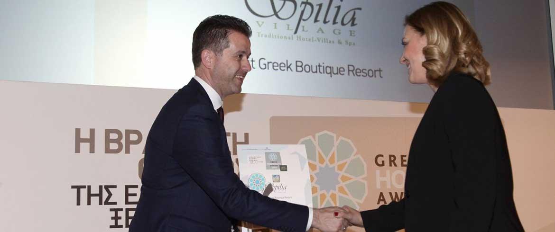 «Greek Hospitality Awards 2017» | Τα ξενοδοχεία των Χανίων που... σάρωσαν!