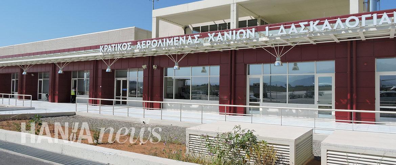 Πρωτοβουλία Πολιτών | Επίθεση σε Fraport, Δήμαρχο Χανίων και σε μέλη των «37»