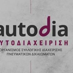 AUTODIA-MOYSIKH