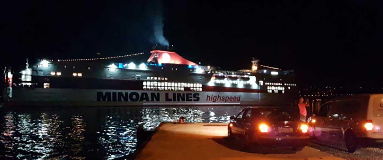 Χανιά | Αποχαιρέτησαν τον νεοσύλλεκτο και το πλοίο... ανταπέδωσε τονχαιρετισμό! (βίντεο)