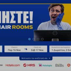 RYANAIR-ROOMS