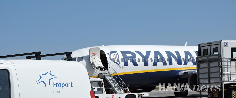 Χανιά | Fraport Greece: Επίθεση στη Ryanair και υποσχέσεις για τον χειμώνα