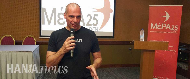 Χανιά | Βαρουφάκης: Αυτό είναι το πολιτικό έγκλημα του κ. Τσίπρα (εικόνες & βίντεο)