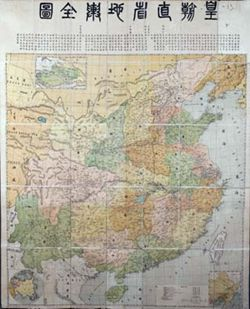 Old map of China