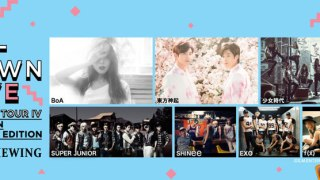 SMTOWN LIVE WORLD TOUR IV in JAPAN Special Edition ライブ・ビューイング開催