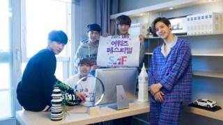B1A4、韓国初の3Dドラマ「12月のプレゼント」に出演。「2015 SAF」で公開