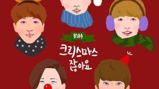 B1A4、デビュー後初のウィンターソング「クリスマスチャナヨ」を発表
