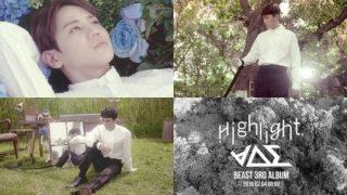 BEAST、3rdフルアルバム「Highlight」のプロローグ映像を公開