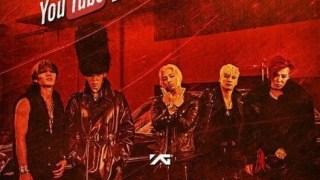 BIGBANG「BANG BANG BANG」MVがYouTube再生回数1億回突破