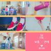 Block B パクキョン、初ソロアルバム「Ordinary Love」ティーザー映像公開
