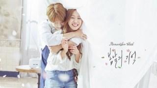 BTOB、新曲MVスポット公開。ミンヒョクが女優チョ・ボアとラブシーン