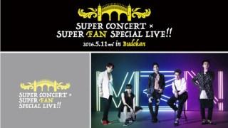 MYNAME、BTOB出演「SUPER CONCERT × SUPER FAN SPECIAL LIVE」5/11武道館で開催