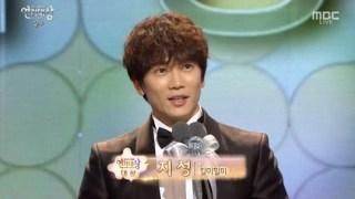 「2015 MBC演技大賞」で「キルミーヒールミー」のチソンが大賞を受賞