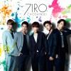 9のつく日は超新星の日、「7IRO」リード曲「BLOWIN'」MVと「7IRO」のジャケット写真公開