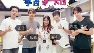 CNBLUEが中国の人気バラエティ番組『ハッピーキャンプ』に出演