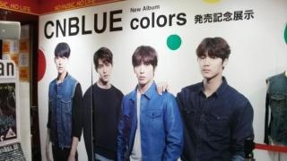 CNBLUE 本日(9/30)アルバム「colors」発売!コメント動画到着
