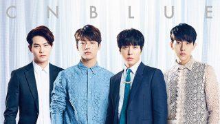 CNBLUE、ニューシングル「Puzzle」のMVフルバージョン公開