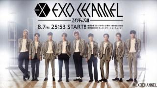 EXO、日本初のレギュラー番組「EXO CHANNEL」が、8月7日からテレビ東京でスタート!