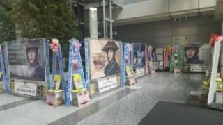 チャン・グンソクの世界中のファンが連合してドラマ『テバク』広報活動