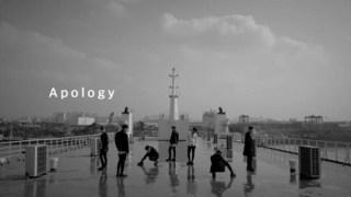 iKON、「APOLOGY」のダンスバージョンMV公開
